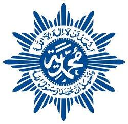 Muhammadiyah Tetapkan Idul Fitri 1 Syawal 1442 H Jatuh Hari Kamis, 13 Mei 2021.